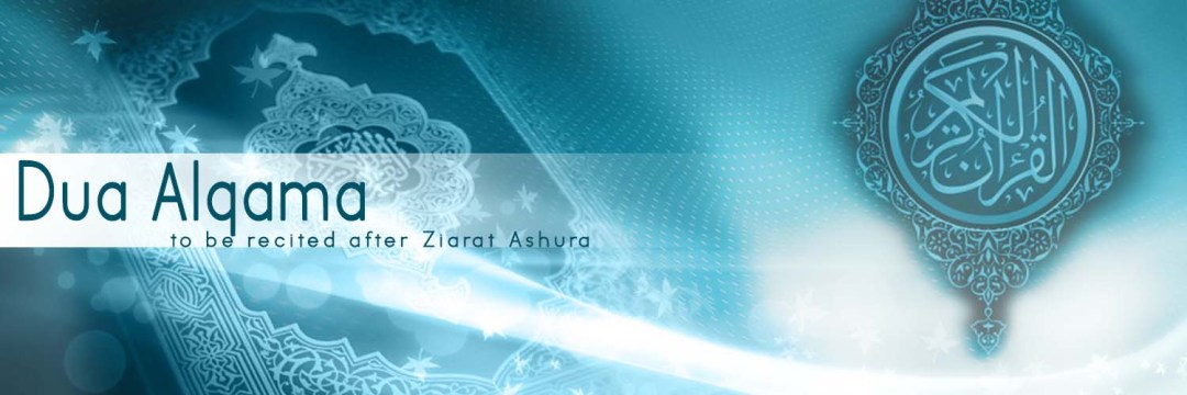 English translation of Dua Alqama to be recited after Ziarat Ashura by Wilayat Mission Publications