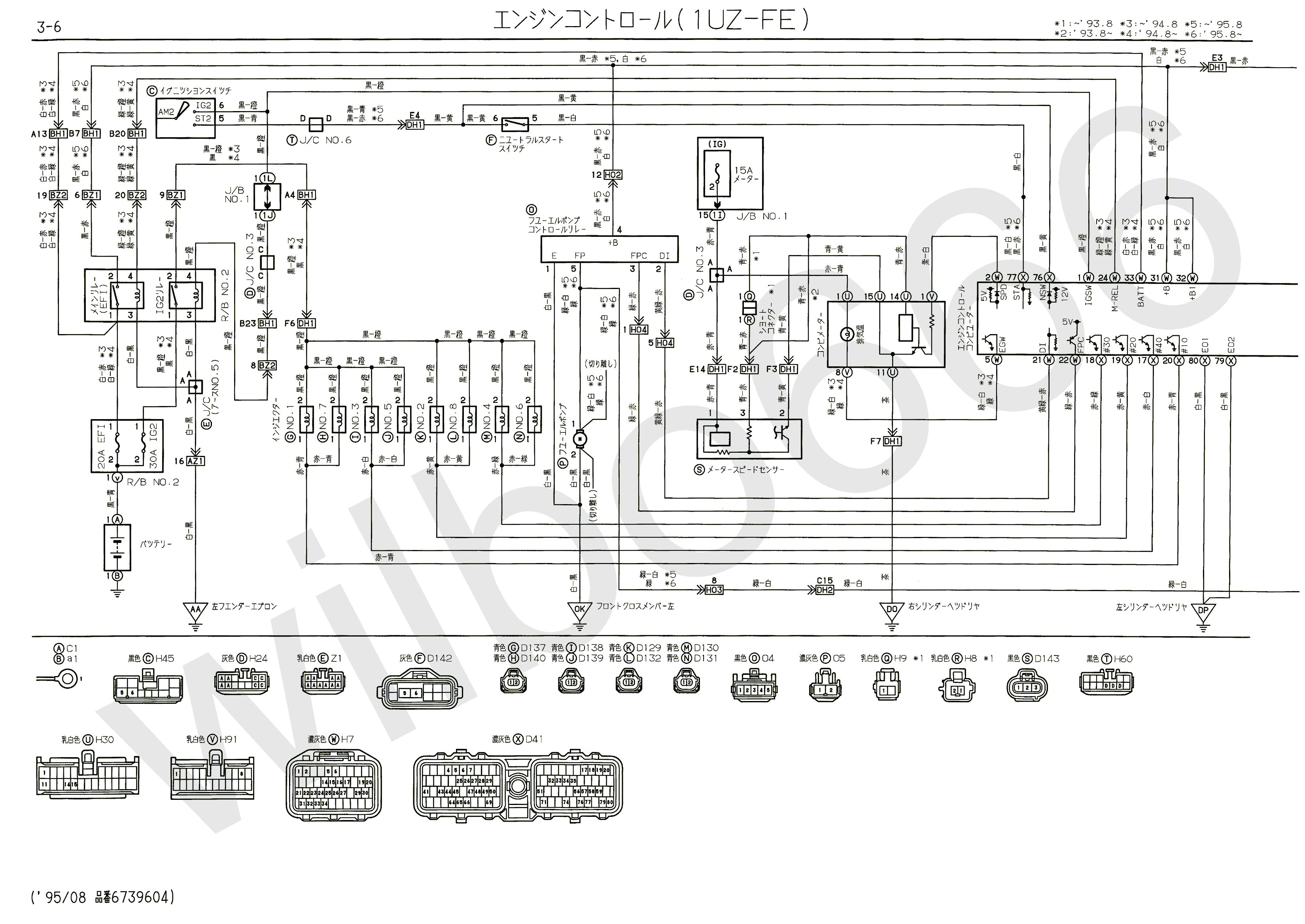 Diagrams Wiring Indak Ignition Switch Wiring Diagram