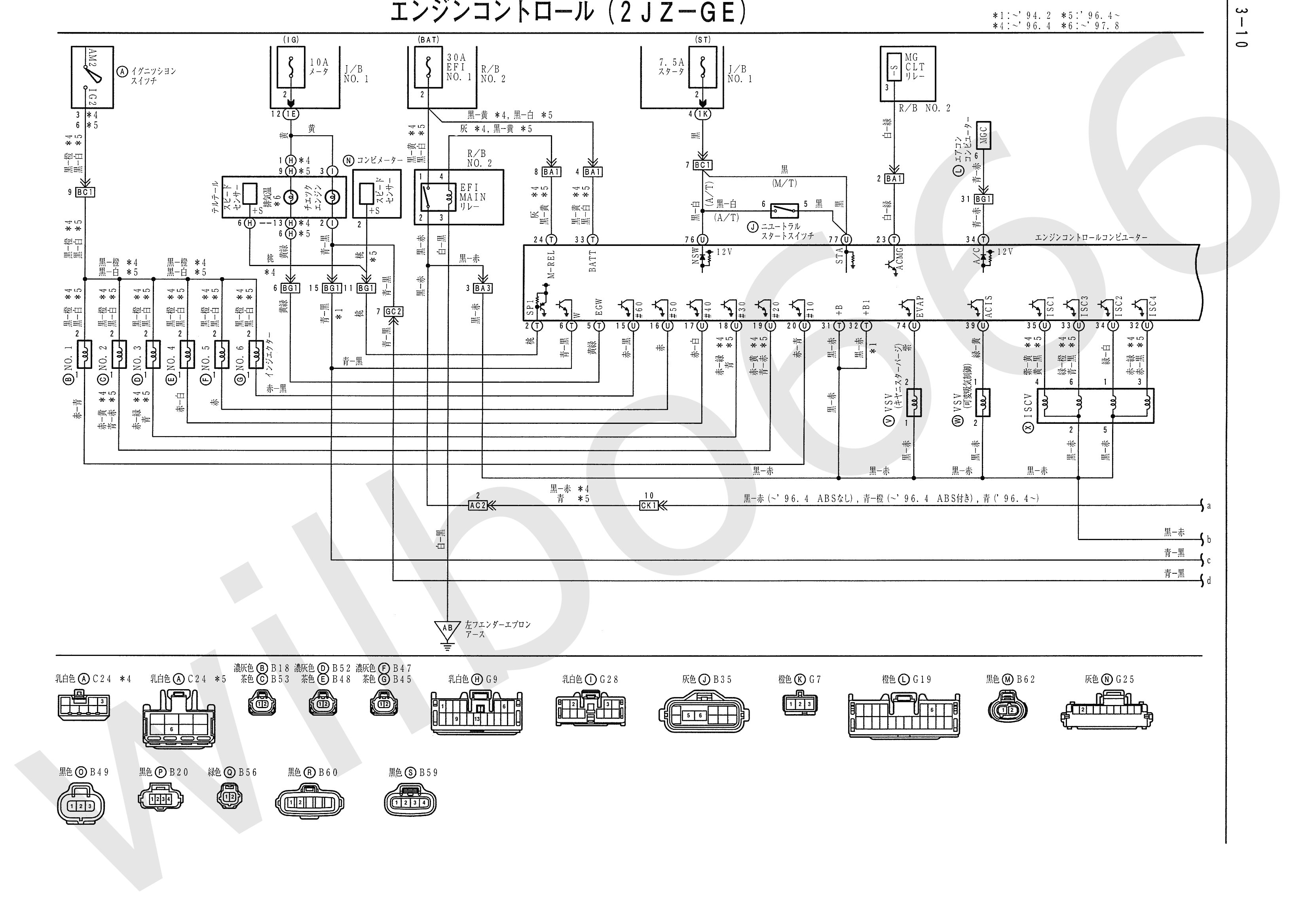 Wrg 2jz Ge Ecu Wiring Diagram