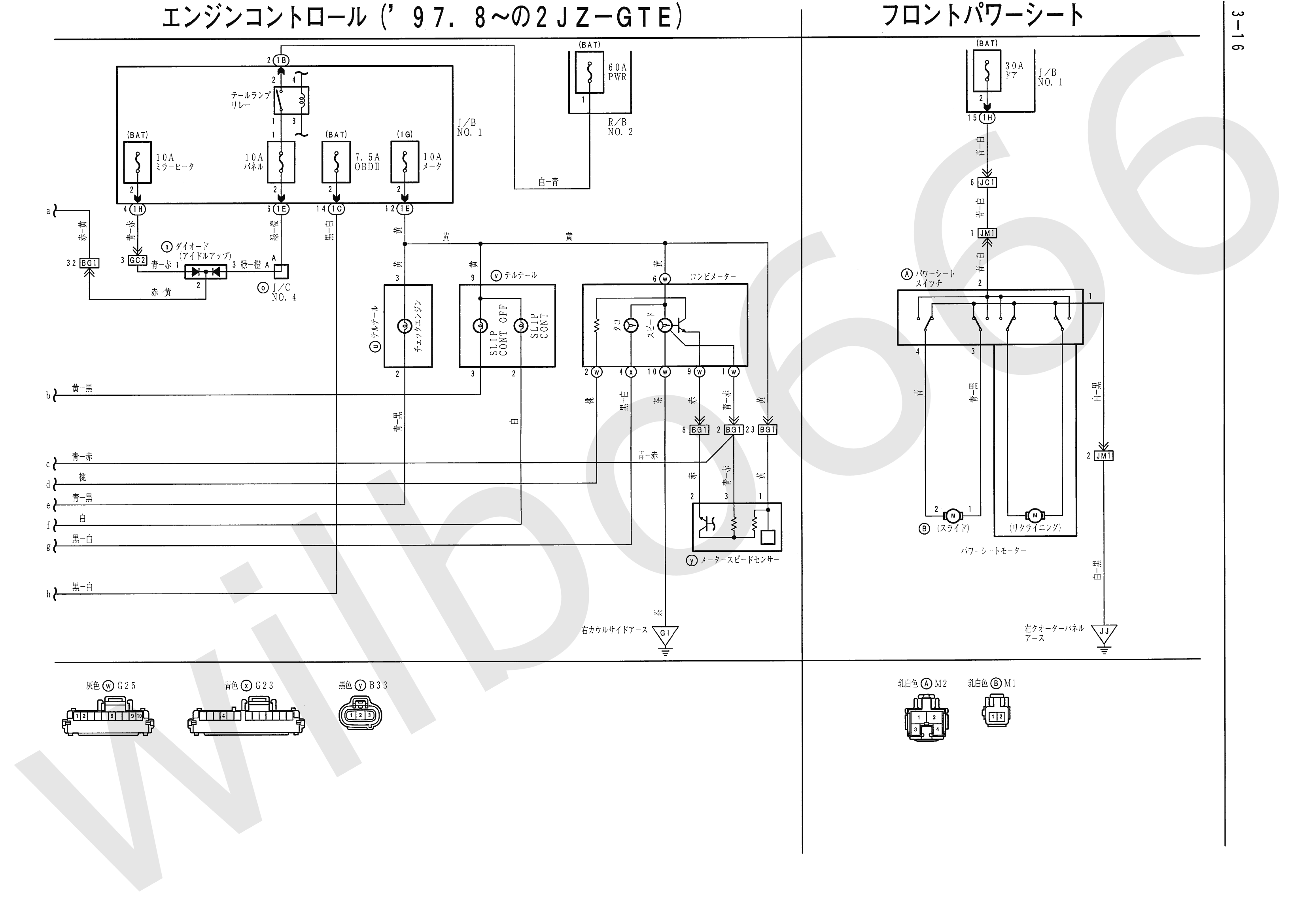 Wiring Diagram For Pioneer Deh X5500hd : Wiring avh diagram pioneer dvd deh harness