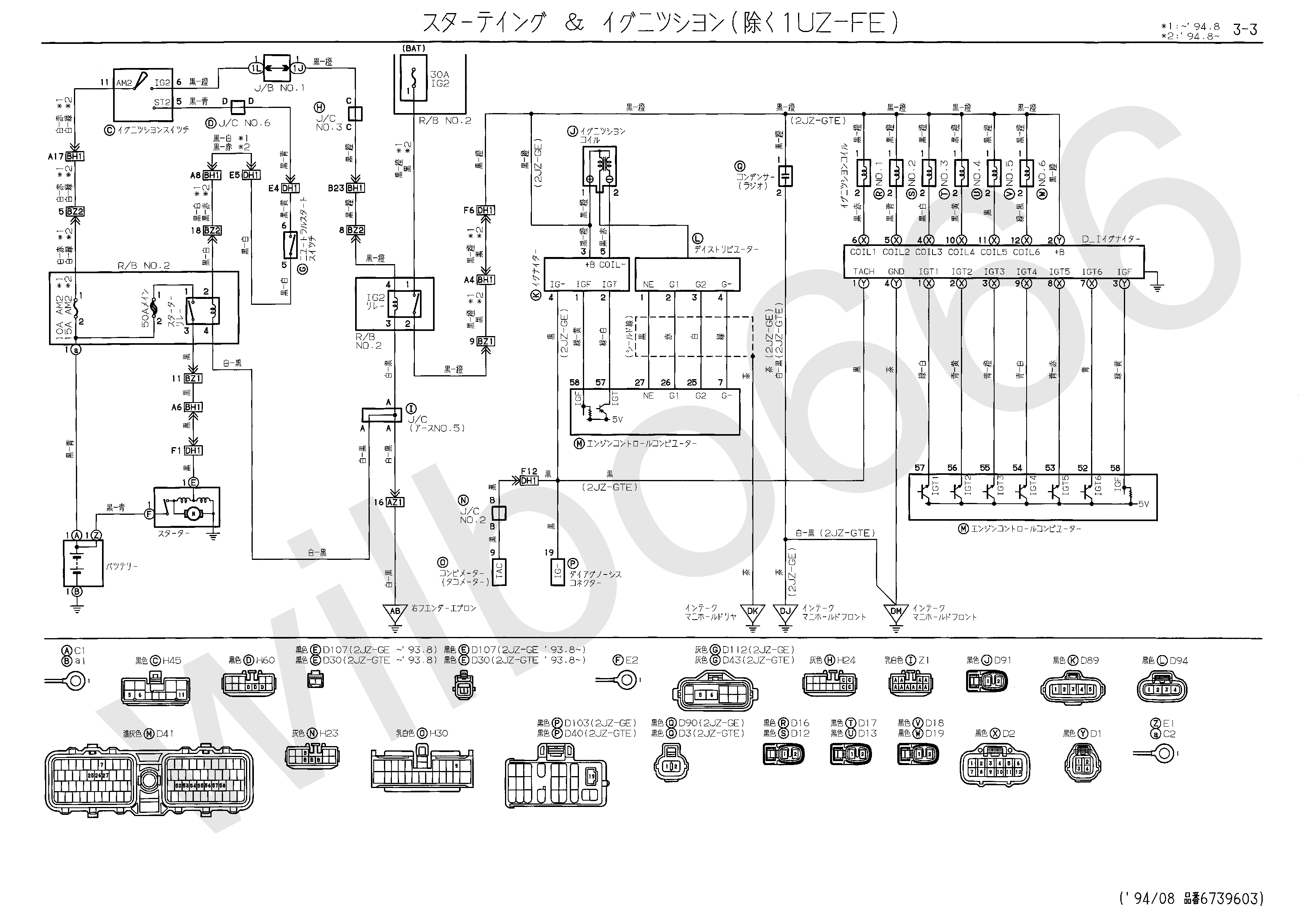 Toyota Engine Wiring Diagram