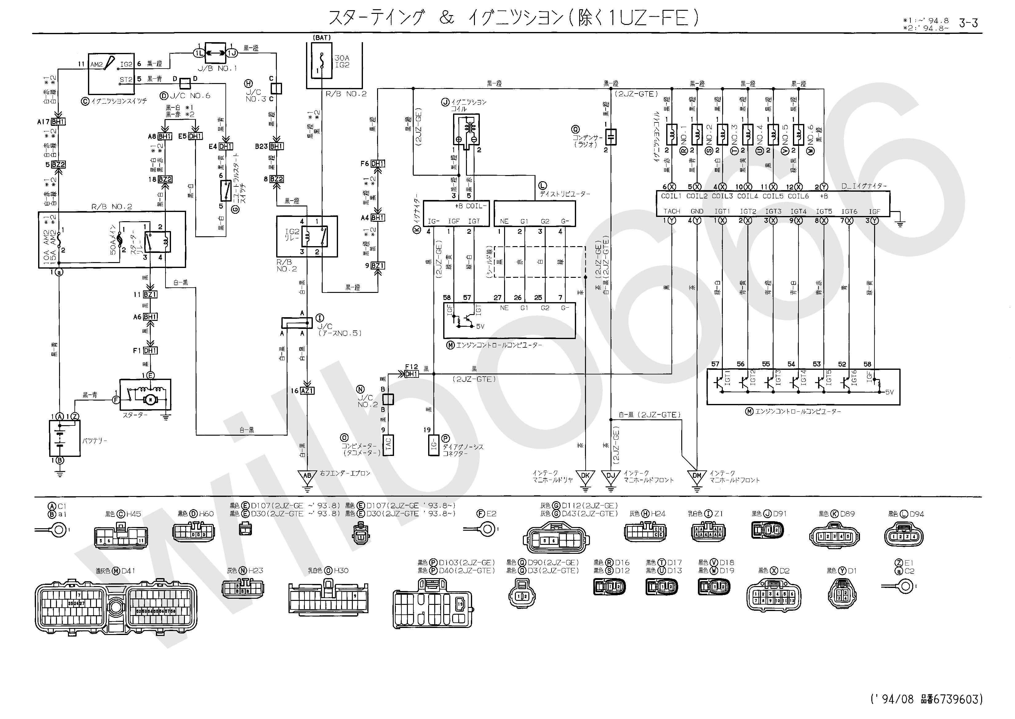 Jensen Vm9312 Wiring Harness 350 Chevy Engine Diagrams Online – Jensen Wiring Diagram