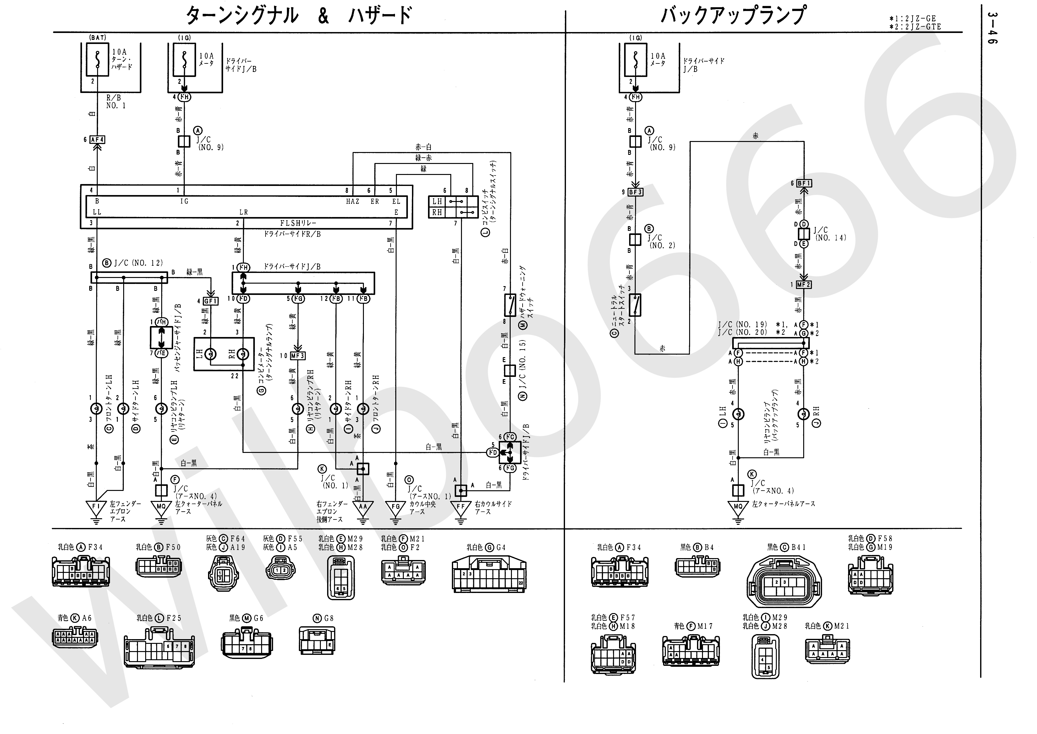 JZS161 Electrical Wiring Diagram 6748505 3 46?resize\\\\\=665%2C471 4age ecu wiring diagram 3sgte wiring diagram, corolla wiring 7mgte wiring diagram at gsmx.co