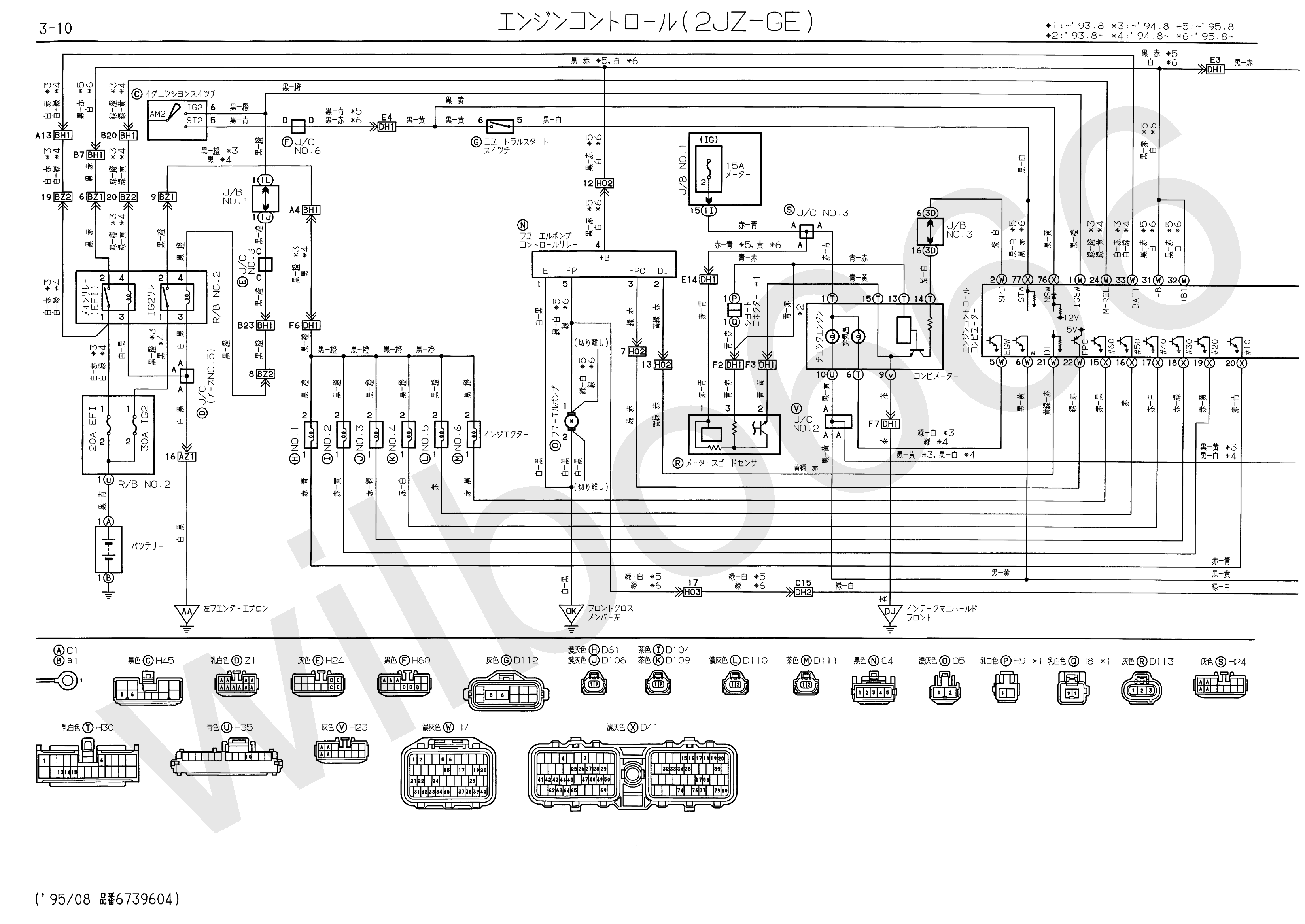 Wiring Diagram For A General Electric