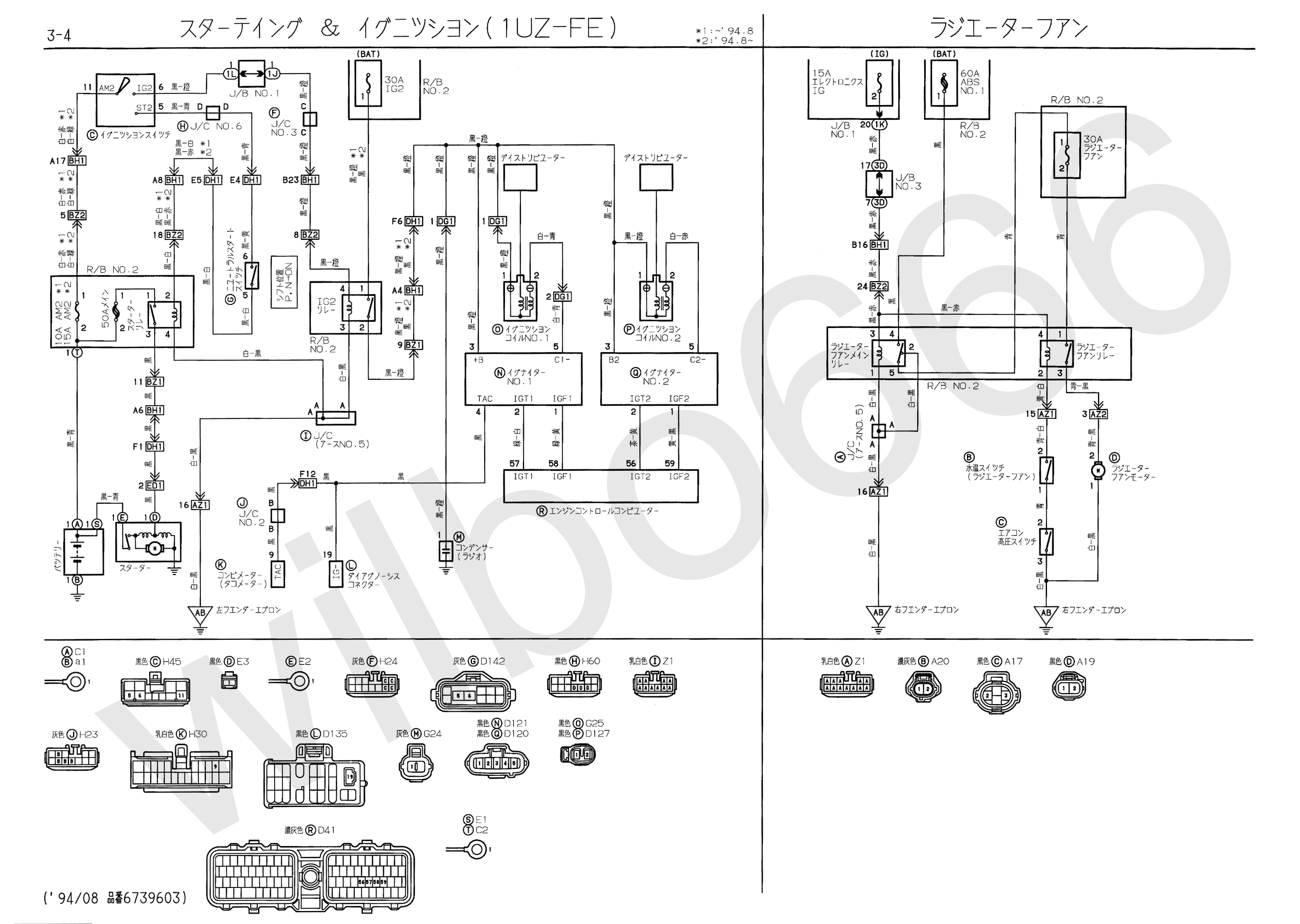 Fourphase Steppermotor Drive System Circuit Diagram