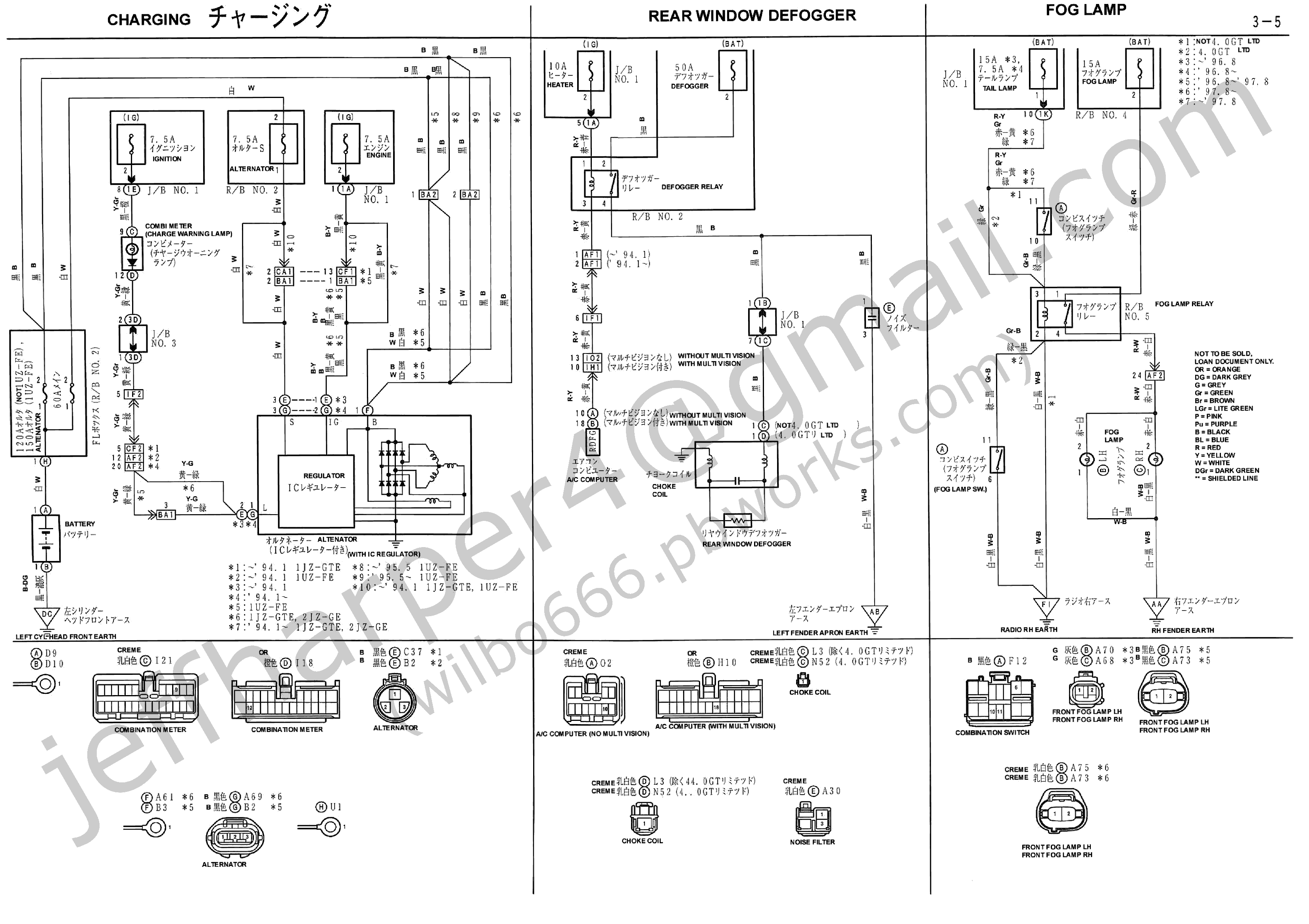 Toyota Soarer Engine Diagram