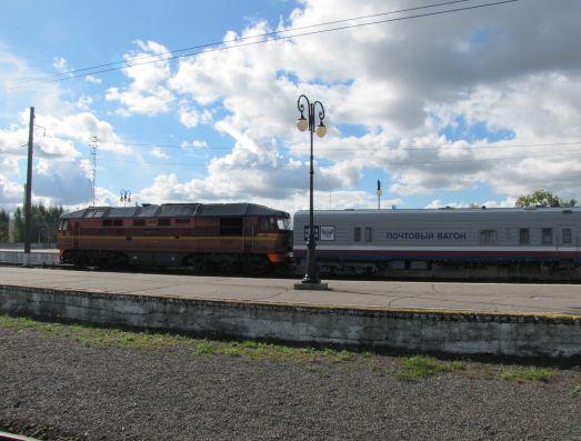 Kalin Train