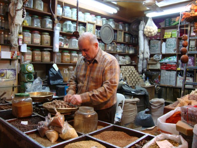 Herbs & Spices Shop, Aleppo, Syria