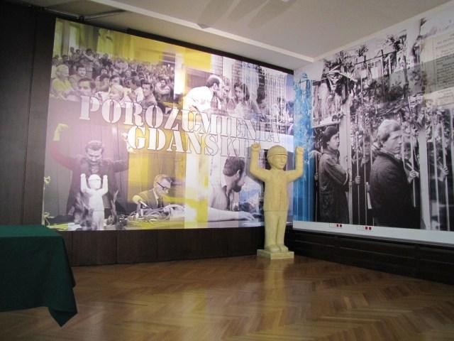 Solidarity Museum, Gdansk Shipyard