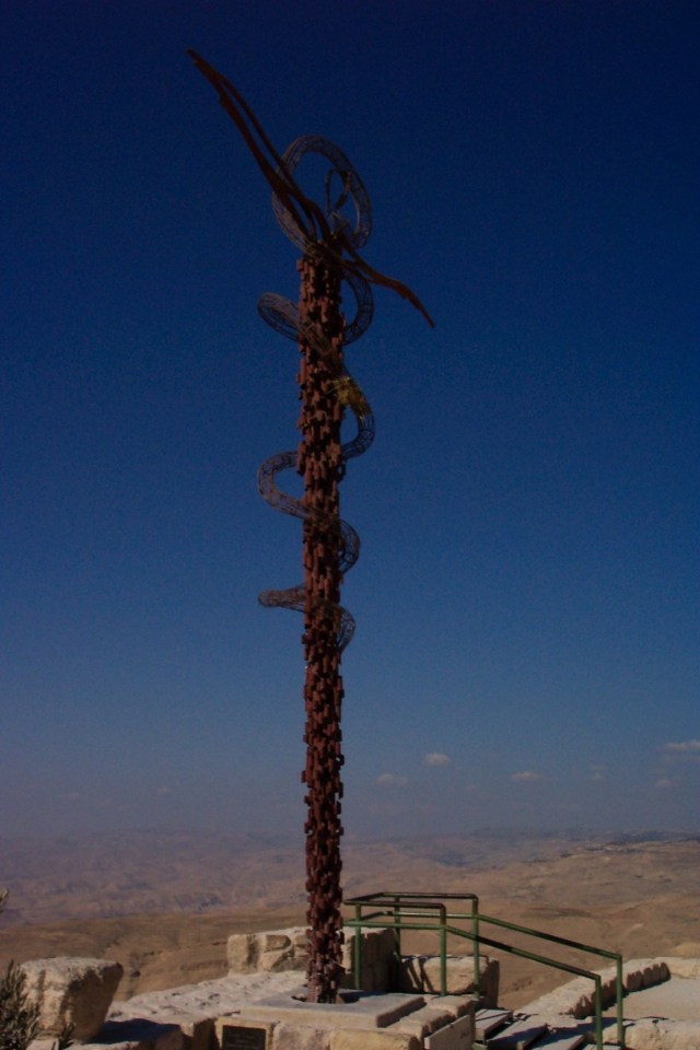 The Brazen Serpent, Mount Nebo, Jordan