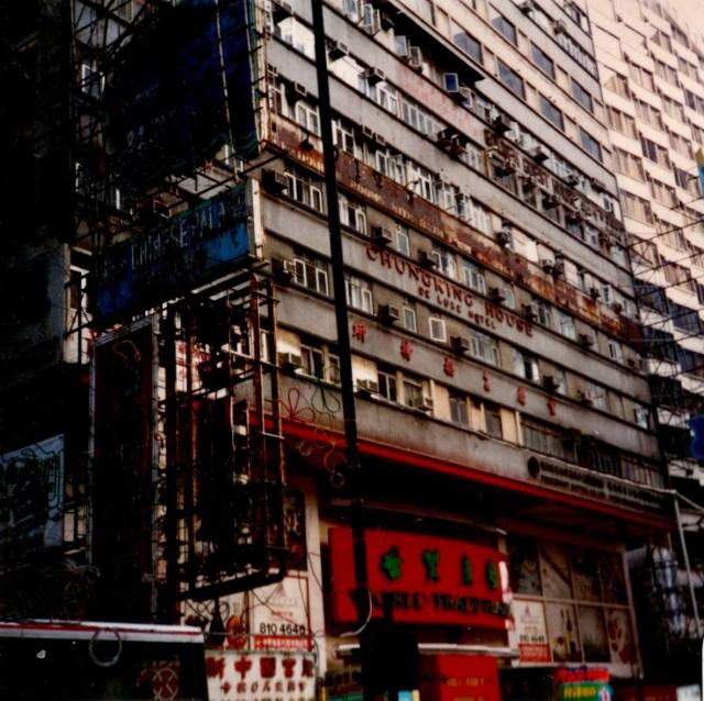 Chun King House De Luxe Hotel, Kowloon, Hong Kong