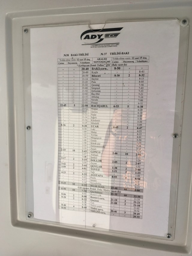 Tbilisi to Baku On Board Train Timetable