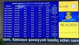 The Azerbaijan Railway Timetable