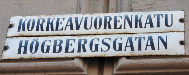Street Sign Helsinki