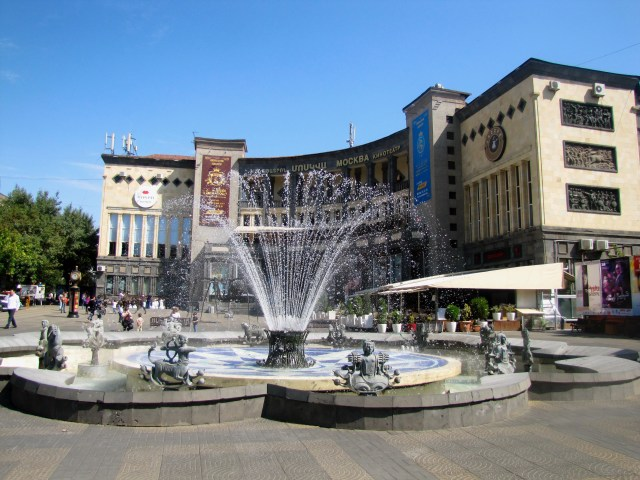 Yerevan Fountain, Armenia