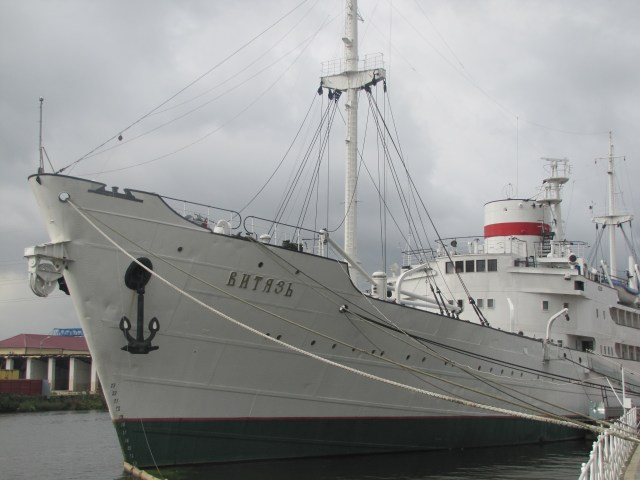 Kaliningrad Expedition Ship