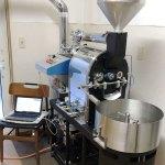 岩手県北上市にvasic 2,5kg焙煎機を設置致しました。