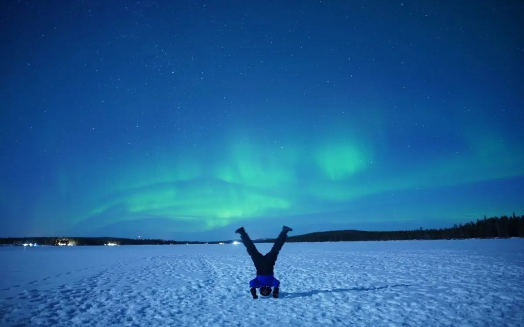 Northern Lights Tours: 4 January 2019