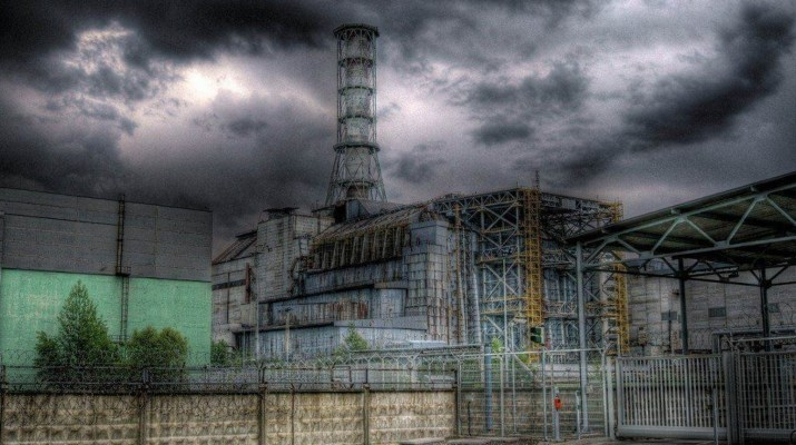 Chernobyl - © All rights reserved
