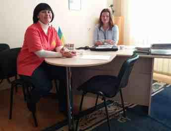Educational Programme Ukraine Window On America