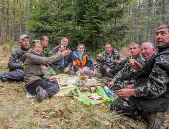 Zacharovanyy Kray Wilderness Audit © All rights reserved