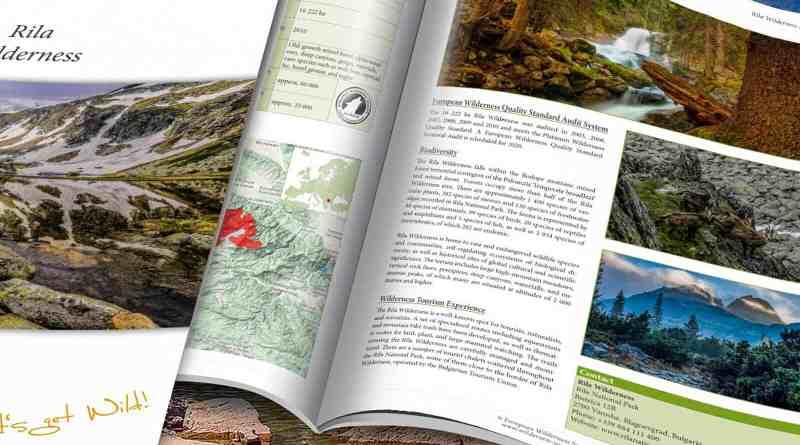 Nandu - © Quartl-22016.jpg - © European Wilderness Society CC BY-NC-ND 4.0