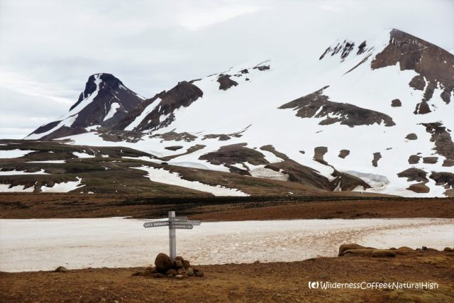 Signpost above Hveradalir valley, Kerlingarfjöll, Kjölur road, Iceland