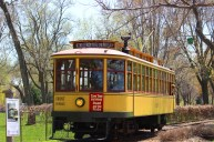 Calhoun Lake Trolley