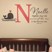 Psalm 93v4 Vinyl Wall Decal 4