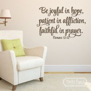 Romans 12:12 Vinyl Wall Decal