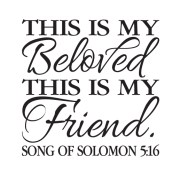 Song of Solomon 5:16 Vinyl Wall Decal 1