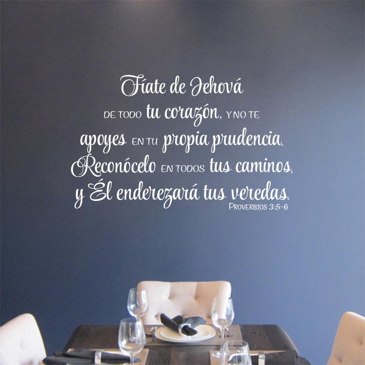 Proverbios 3v5 6 Vinyl Wall Decal 4 Spanish Fate De Jehov