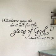 1 Corinthians 10:31 Vinyl Wall Decal