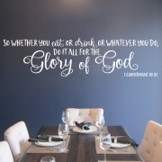 1 Corinthians 10v31 Vinyl Wall Decal Version 3