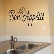 Bon Appétit Kitchen Vinyl Wall Decal