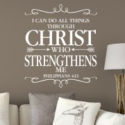 Philippians 4v13 Vinyl Wall Decal 2
