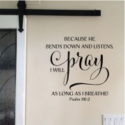 Psalm 116v2 Vinyl Wall Decal 1
