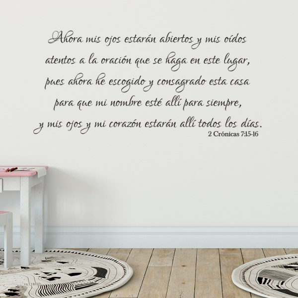 2 Crónicas 7v15-16 Spanish Vinyl Wall Decal