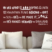 Psalm 95V4-5 Vinyl Wall Decal 3