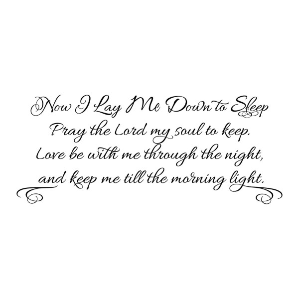 Now I Lay me Down to Sleep Vinyl Wall Decal