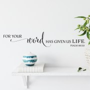 Psalm 119v50 Vinyl Wall Decal