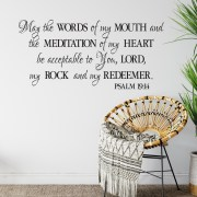 Psalm 19v14 Vinyl Wall Decal