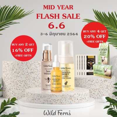 6.6 Mid Year Sale WILD FERNS WITH FREE GIFTS COUPON VOUCHERS