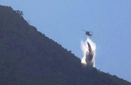 Water drop on Eagle fire