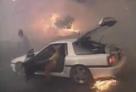 1991 Tunnel Fire