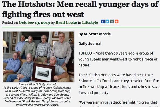 Tupelo hotshots