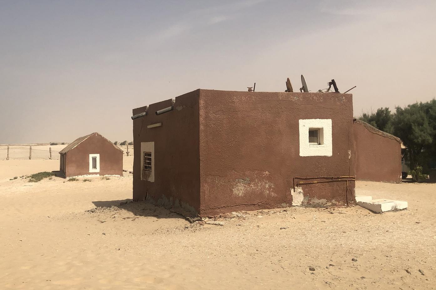 Nouakchott Terjit Vacances Hotel Restaurant