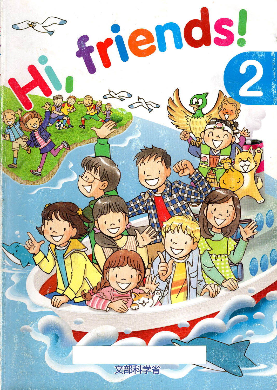 Hi Friends 2 Textbook Teacher S Manual And Worksheets