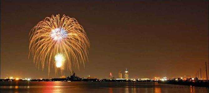 4th of July Fireworks Cruise in Mobile Bay