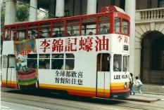 honkong10